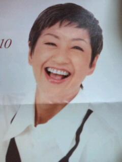 綾戸智恵ディナーショー