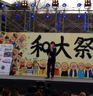 和歌山大学祭