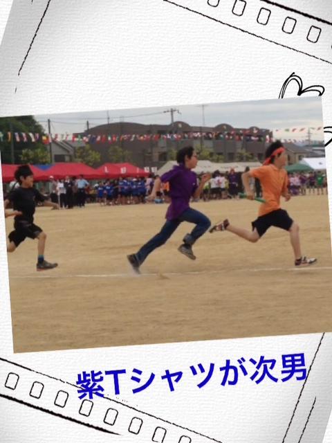 地区連合体育祭